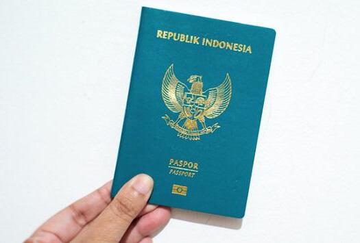 Membuat Paspor Online, bagian 1
